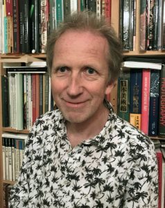 doc. PhDr. Filip Suchomel, Ph.D.